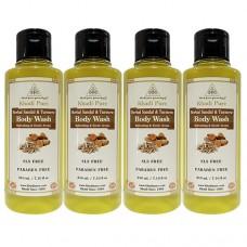 Khadi Pure Herbal Sandal & Turmeric Body Wash SLS-Paraben Free - 210ml (Set of 4)