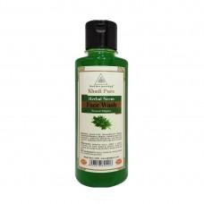 Khadi Pure Herbal Neem Face Wash - 210ml
