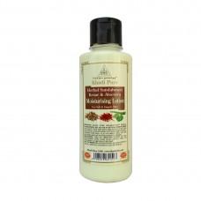 Khadi Pure Herbal Sandalwood, Kesar & Aloevera Moisturising Lotion - 210ml