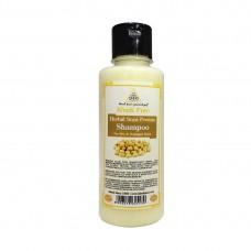 Khadi Pure Herbal Soya Protein Shampoo - 210ml