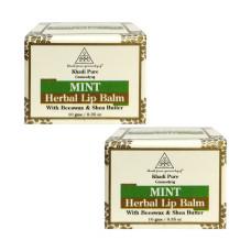 Khadi Pure Herbal Mint Lip Balm - 10g (Set of 2)