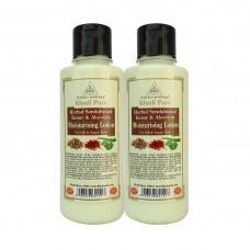 Khadi Pure Herbal Sandalwood, Kesar & Aloevera Moisturising Lotion - 210ml (Set of 2)